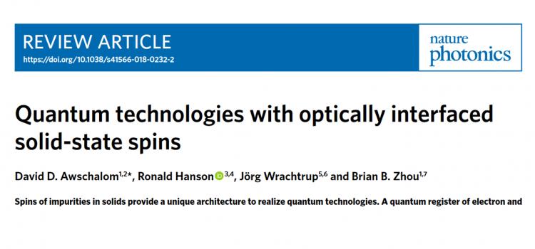 Quantum impurities shine on progress report!
